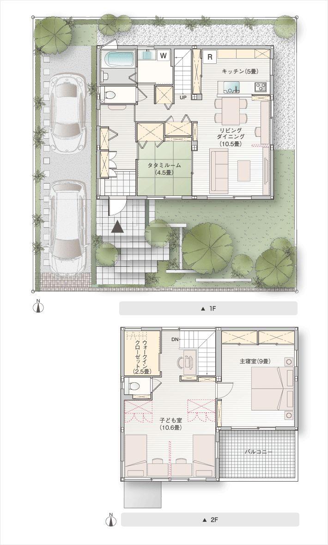 01:住まい手を選ばない、誰もが暮らしやすい家|セキスイハイム|新築一戸建てのクレスカーサ