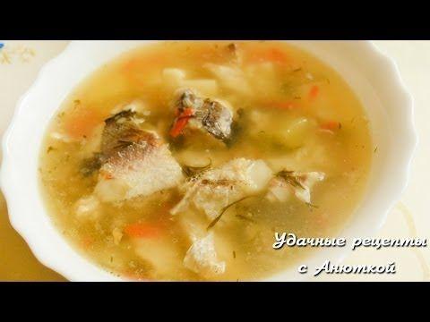 Рыбный суп из хека. Диетические блюда.Правильное питание. - YouTube