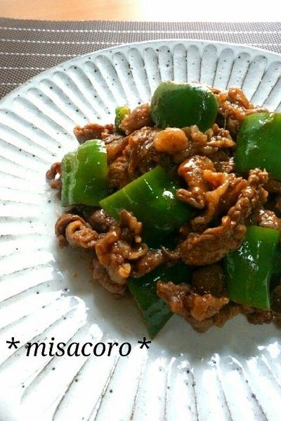 牛肉とピーマンのケチャップ炒め* by *misacoro*さん | レシピ ...