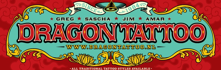 Banner design for Dragon Tattoo Eindhoven. World famous tattoo shop. Respect!