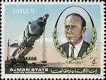 Soyuz 11 - Patsaev - 1972