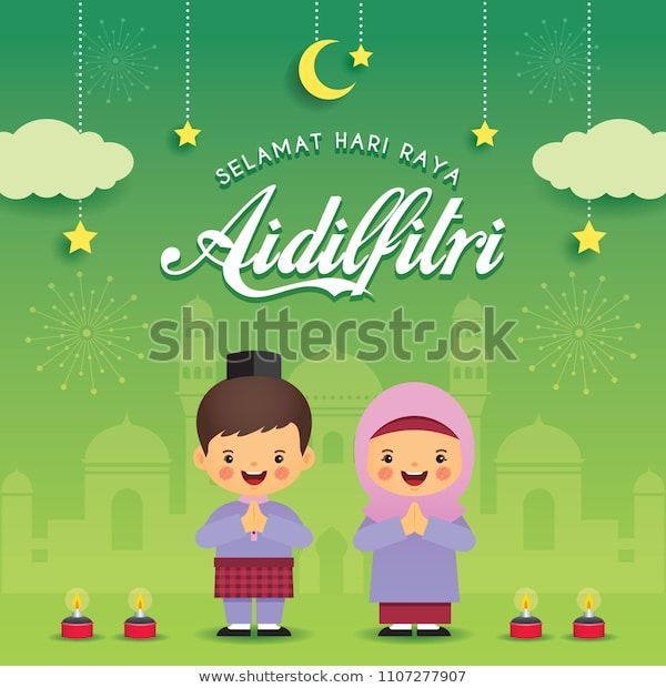 Find Hari Raya Aidilfitri Greeting Card Template Stock Images In Hd And Millions Of Other Royalty Free S Greeting Card Template Card Template Ramadan Greetings