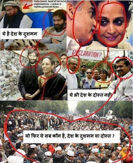 Anti national @ArvindKejriwal has no interest in Delhi CM post nor Bihar elxn,he is just working for Pakistan