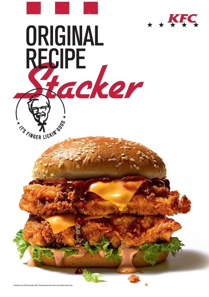 #DanMatthews #Photography  #stilllife  #advertising  #food #danmatthewsdan #KFC #Burger #studio #tasty #Stacker #instafood #instayum #bold #chefsofinsta