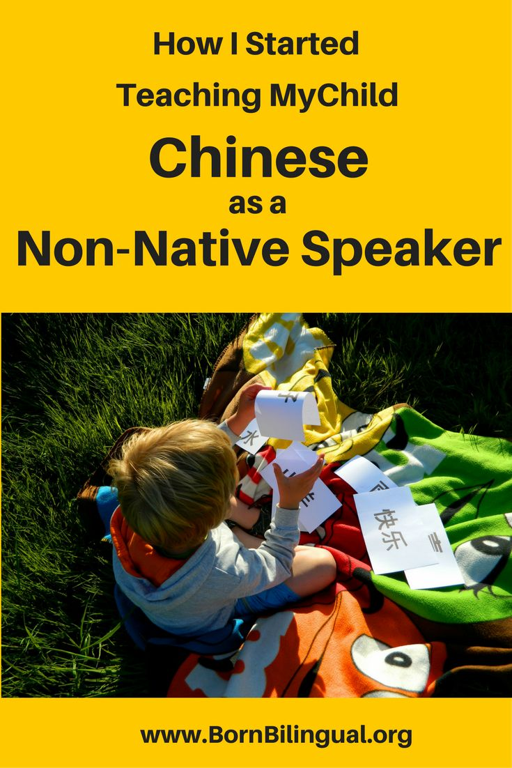 Polish mum and an immigrant shares her story about how she taught her son English and how she is now teaching him Chinese. #Mandarin #Chinese #language #bilingual #multilingual #LanguageLearning #immigration #children #migration #Polish #English