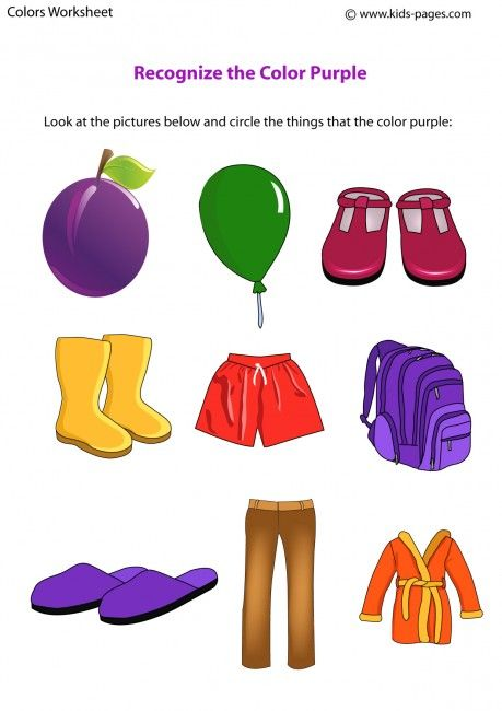 Color Purple worksheets
