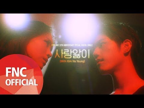East Asia Addict: [MV+MP3] FTISLAND (FT아일랜드) - 사랑앓이 (Love Sick) (Wit...