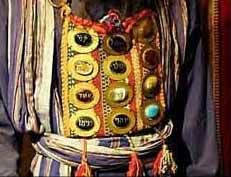 The ancient Israelite Urim & Thummim were objects associated with the High Priest's breastplate, probably used in divination