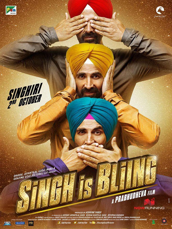 shandar full movie watch online 720p mkv