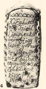 4. Szögletes butella négy oldala (1845, Hódmezővásárhely)