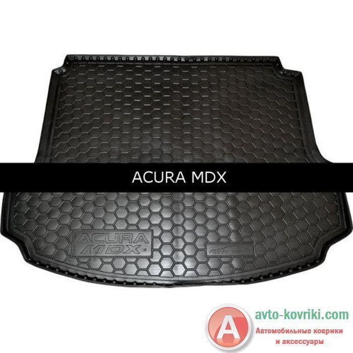 Купить автомобильные коврики для Acura MDX 2006- от Auto Gumm в багажник