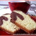 """ciambellone bicolore, ideale per una splendida colazione! per la ricetta visitate il mio blog  """"lericettedinereide.altervista.org"""""""