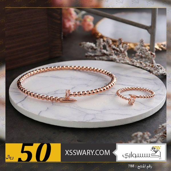 اسوارة كارتير استيل جودة عالية Gold Jewelry Gold Bracelet