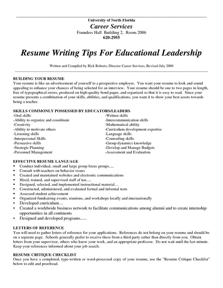 skills to write on your resume