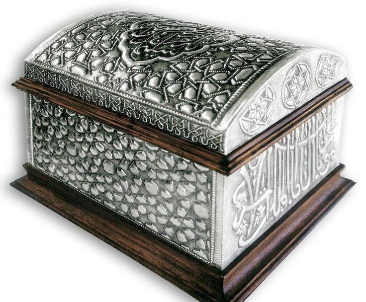 ARABIC CHEST 2  COMPLETE Embossed Chest With Celtic Motives