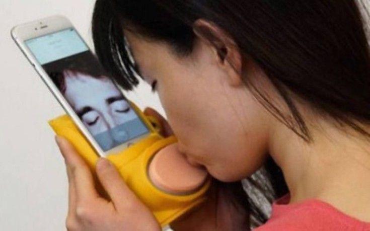 Το gadget-εφαρμογή σάς επιτρέπει να στέλνετε φιλιά από το κινητό!