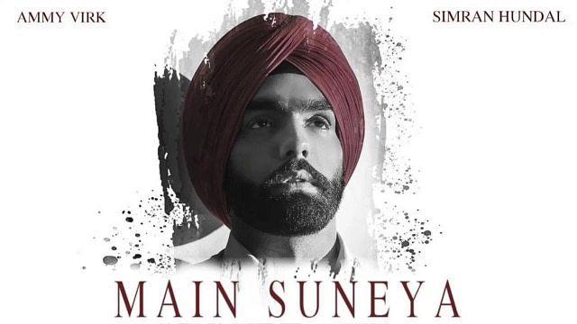 Main Suneya Ammy Virk Song Mp3 Free Download 320kbps Pagalsongs Djpunjab Pendujatt Amlijatt Jiomix In 2020 Ammy Virk Beautiful Songs Mp3 Song Download