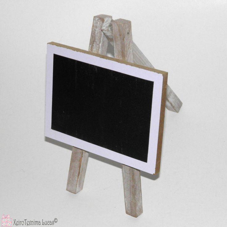 Μαυροπίνακας για το γραφείο ή για διακόσμηση σε βιτρίνα. Wooden Blackboard label.