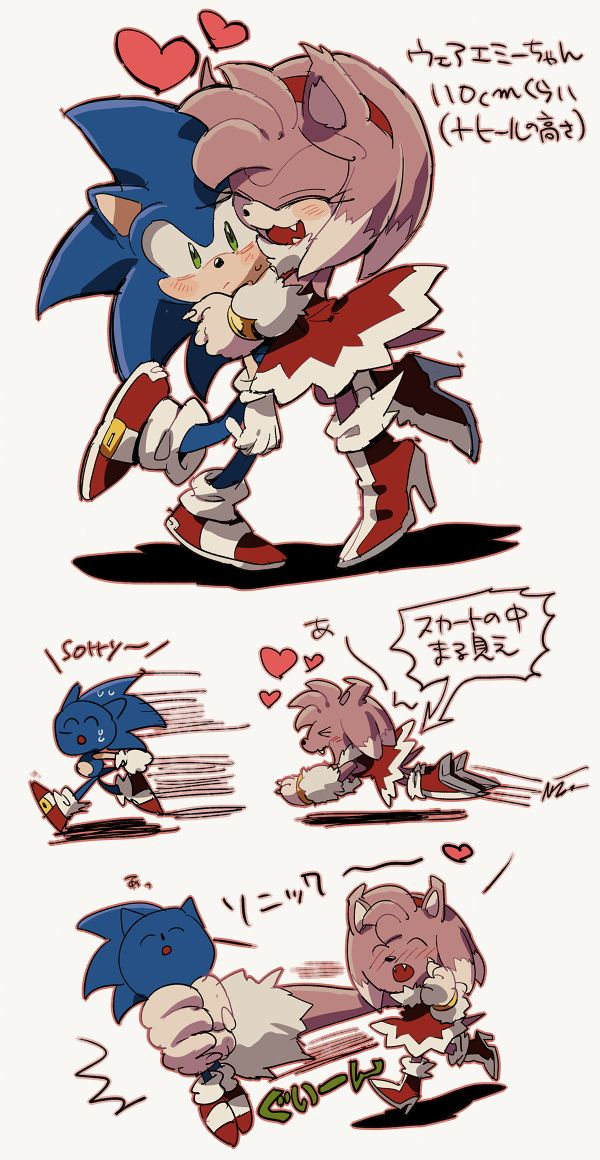 Sonic the Hedgehog and Amy the Werehog xD