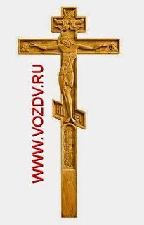 Деревянные кресты ручной работы - Изготовление и установка крестов в Москве: Могильные кресты