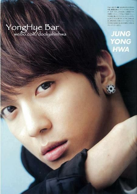 Jung Yong Hwa / 정용화 (You're Beautiful, You've Fallen For Me, A Gentleman's Dignity, Marry Him If You Dare)