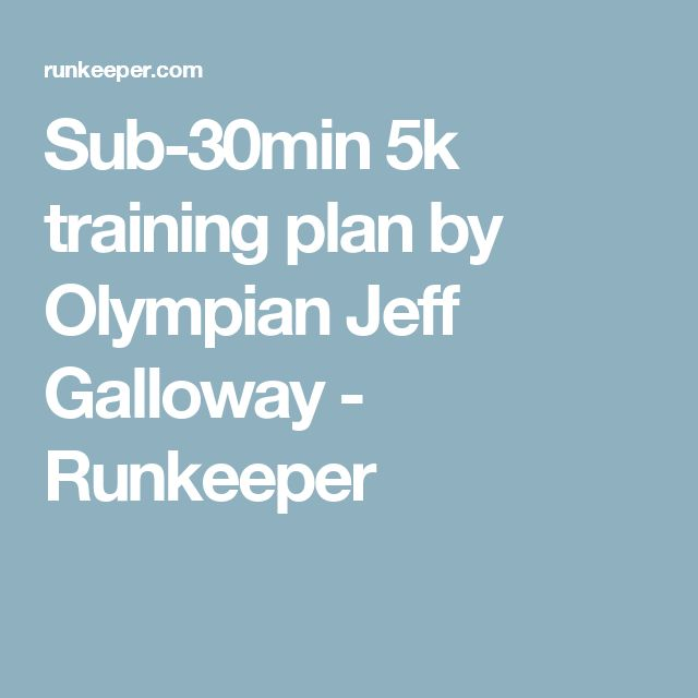 Sub-30min 5k training plan by Olympian Jeff Galloway - Runkeeper