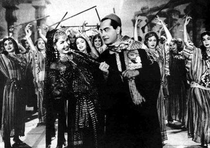 Samia Gamal avec Farid al-Atrache 1930 Photographie de film