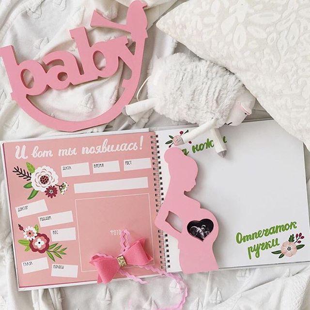 Девочки, наши друзья @dreambiglittleone.ru выпустили потрясающие детские фотоальбомы для самых важных моментов ☺️ так важно сохранить самые первые воспоминания  а ещё у них много всего интересного  подписывайтесь на @dreambiglittleone.ru
