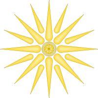 Ήλιος της Βεργίνας - Βικιπαίδεια