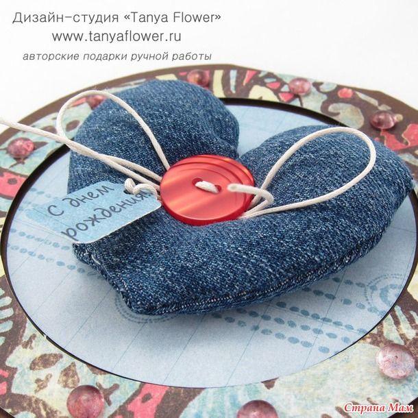 Валентинки из джинсы