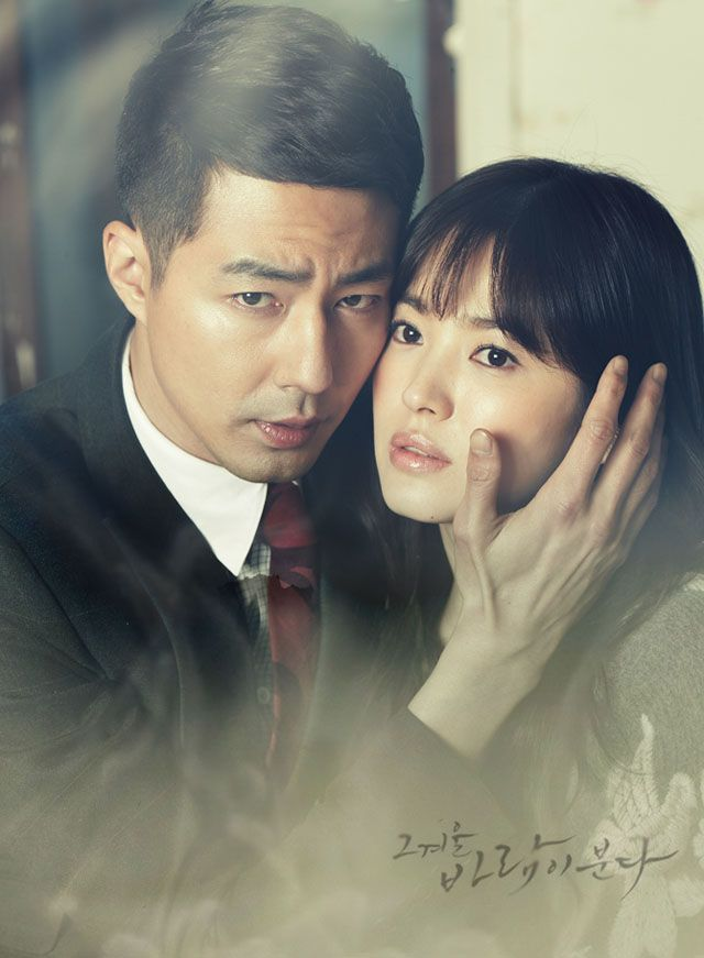 That Winter, The Wind Blows  Jo In Sung as Oh Soo and Song Hye Kyo as Oh Young