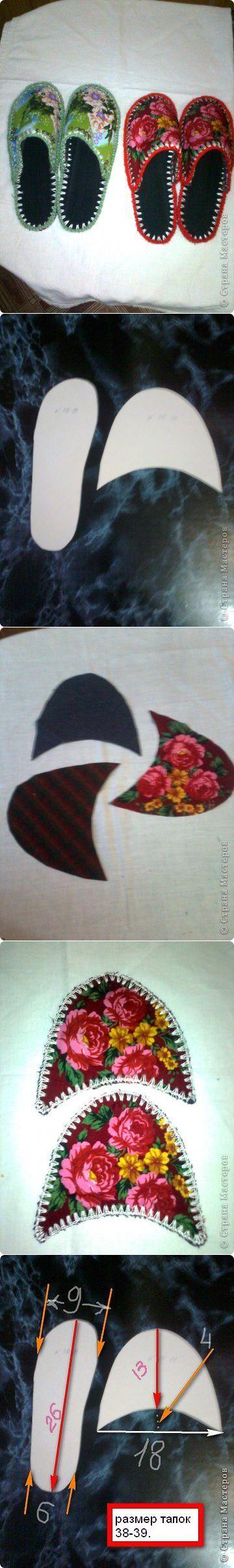 Тапочки из ткани...♥ Deniz ♥
