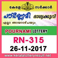 26-11-2017 : Pournami Lottery RN 315 Results