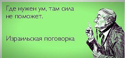 Интеллект http://to-name.ru/psychology/intellect.htm