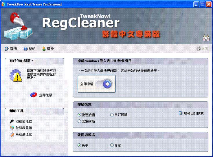 Avira antivir premium security suite 9.0.0.78 russian