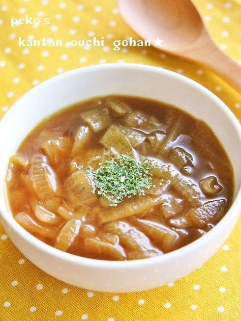 簡単シンプル♪とろとろオニオンスープ by ★peko★ [クックパッド] 簡単おいしいみんなのレシピが231万品