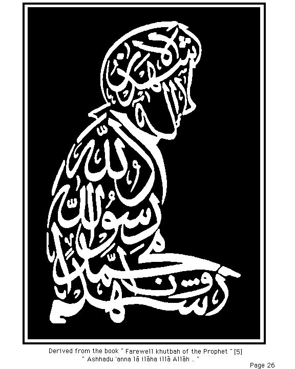 Islamic Calligraphy | Arabic Calligraphy Allah