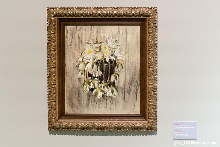 Дамы Серебряного века в картинах Елены Киселёвой - Наводы. Лилии, 1910-е