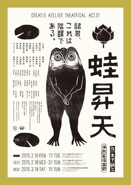 Ame Design - amenidades do Design . blog: Gurafiku - Design Japonês