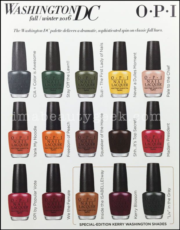OPI NAIL POLISH ~ KERRY WASHINGTON SHADES FALL/WINTER 2016