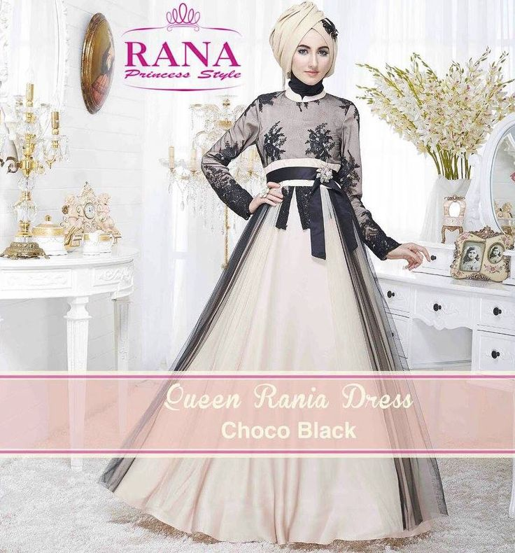 10 Best Images About Gamis Pesta Modern On Pinterest