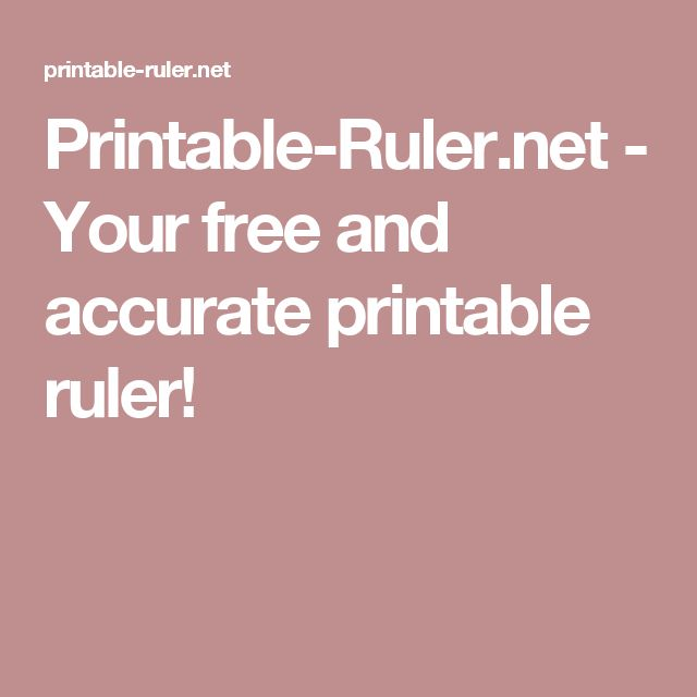 Printable-Ruler.net - Your free and accurate printable ruler!