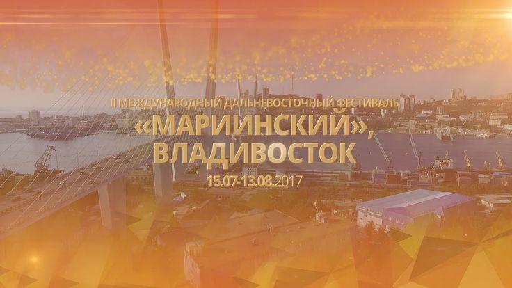Пресс-конференция Валерия Гергиева