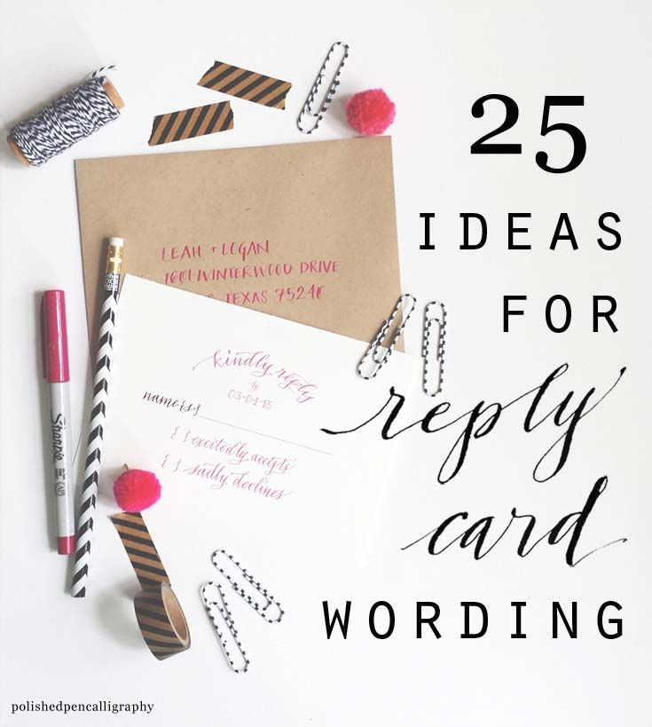 Getting married and need ideas on how to word your reply cards? Check out this list of ideas for response cards.