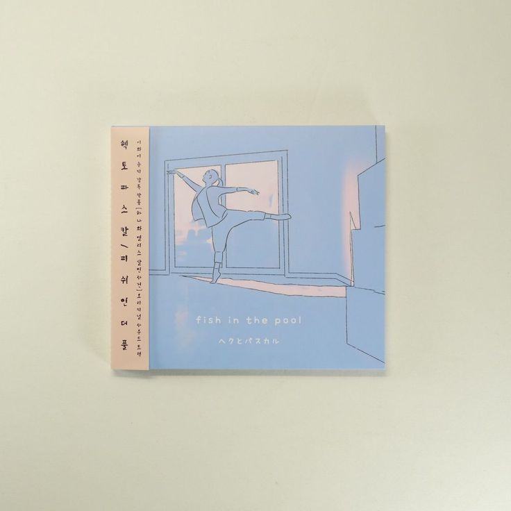 Hana & Alice Fish in the Pool OST CD[Korea Edition, DigiPak, Booklet]Shunji Iwai #ClassicalMusicAnimationScoreSoundtrack