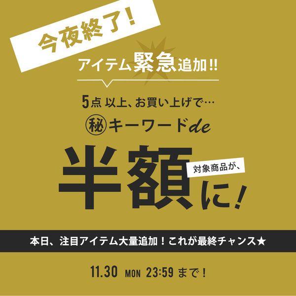 【楽天市場】イーザッカマニアストアーズ:神戸最新のオシャレ発信基地!ウエア・アクセサリー・Tシャツ・雑貨通販(通信販売)
