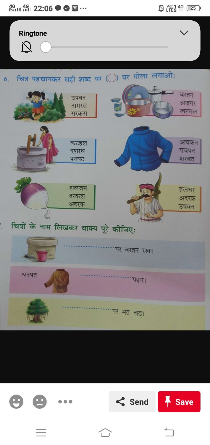 Pin by vasudha gaur on hindi worksheets Hindi worksheets