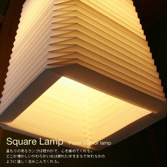 Paper lamp shade: square lamps: lamps & lighting