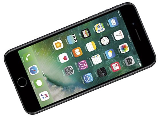 Read Reviews On The Latest iPhones On The Market - http://anewcellphone.com/iphones