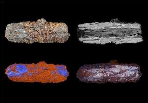 Ancient Egyptians accessorized with meteorites. Some science of fashion news?